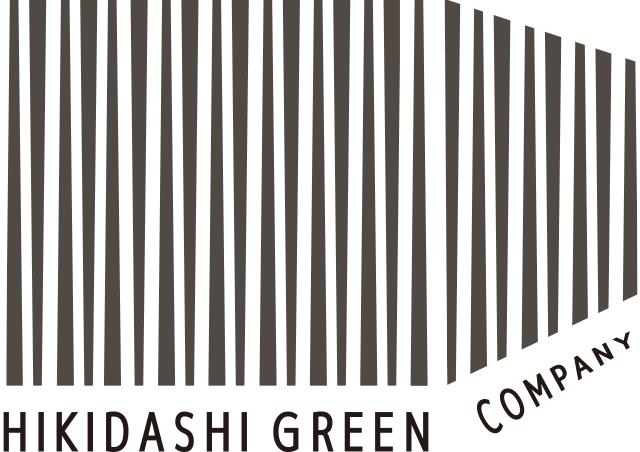 ヒキダシ GREEN COMPANY