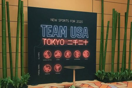 U.S. OLYMPIC & PARALYMPIC COMMITTEE TOKYO 2020